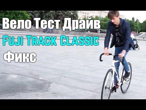 Электро-велосипед QiCycle - YouTube