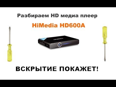 Android-приставка Rombica Cinema 4K -