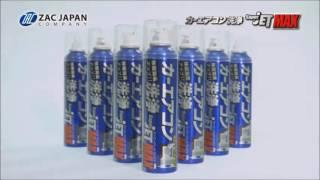 通信販売 カーエアコン洗浄 KeiHN11S/HN12S/HN21S/HN22S 激安 thumbnail