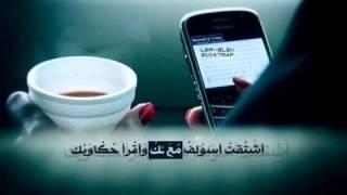 احمد السلطان حبيبي هواي طولت 2010مسرعه - YouTube.FLV