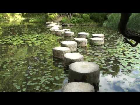 Heian Shrine 's garden in Kyoto