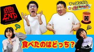 激辛!激すっぱ!激苦!!食べたのはどっち!?ぱぱvsぴろぴの父子対決!himawari-CH