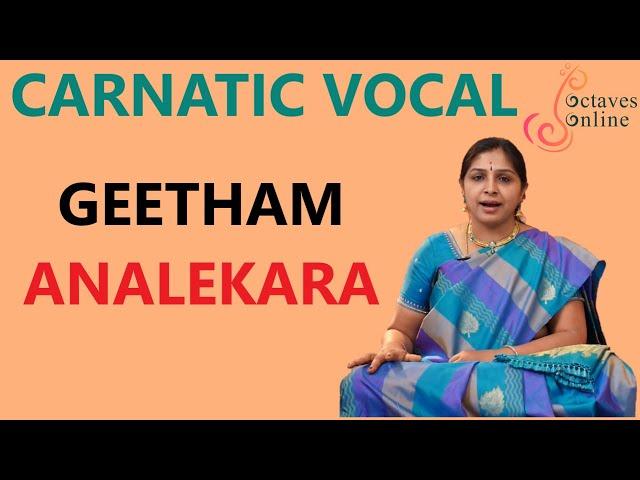 Geetham Ana Lekara Ragam Suddhasaveri Golectures Online Lectures