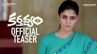 Karthavyam Official Teaser | Nayanthara| Gopi Nainar | Ghibran