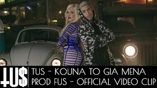 Tus - Kouna To Gia Mena Prod. Fus - Official Video Clip
