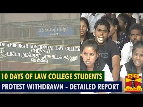 Chennai Law College Students Strike Withdrawn - Thanthi TV