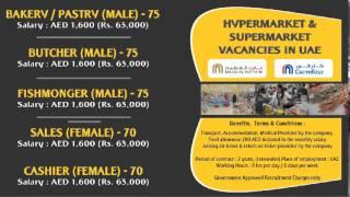 Hypermarket Vacancies in Dubai - Carrefour
