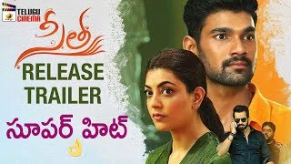 Sita Movie RELEASE TRAILER | Kajal Aggarwal | Bellamkonda Sreenivas | 2019 Latest Telugu Movies