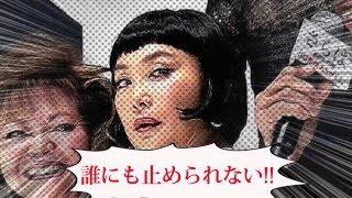 女子動画ならC CHANNEL http://www.cchan.tv 映画「さらばあぶない刑事...