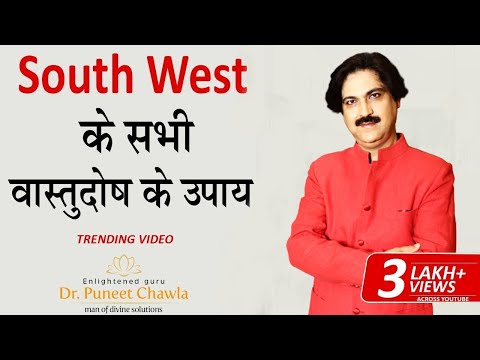 What are the Vastu Solution for South West Direction? Vastu Expert Tips