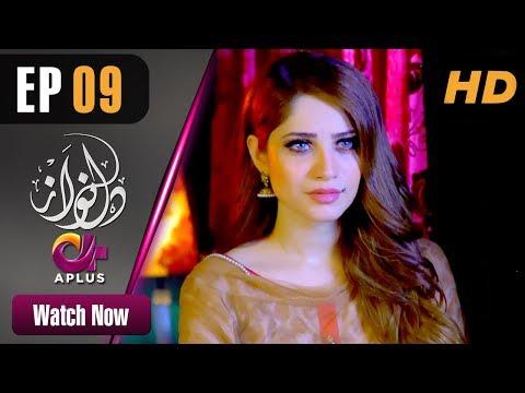 Dil Nawaz - Episode 9 - APlus ᴴᴰ Dramas