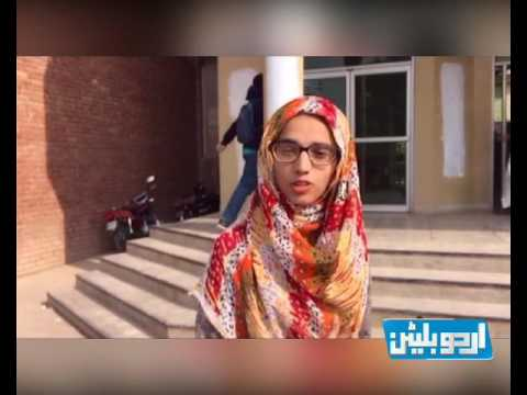 Faculty Of Mass Communication Urdu Bulletin TV