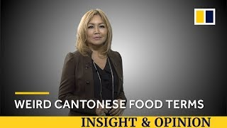 Cantonese food terms to munch on
