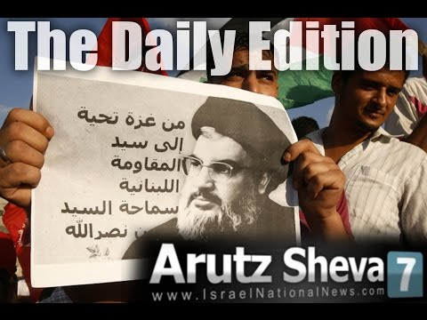 Watch: Arutz Sheva TV's Daily Edition Sep 14, 2014