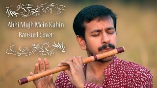 Abhi Mujh Mein Kahin | Sonu Nigam | Bansuri | Flute | Keyboard Instrumental Cover by Nitish Mishra
