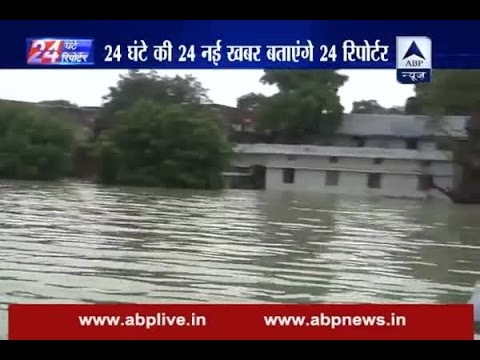 Flood: Allahabad's residential area turns into island, HM talks to CM of five states