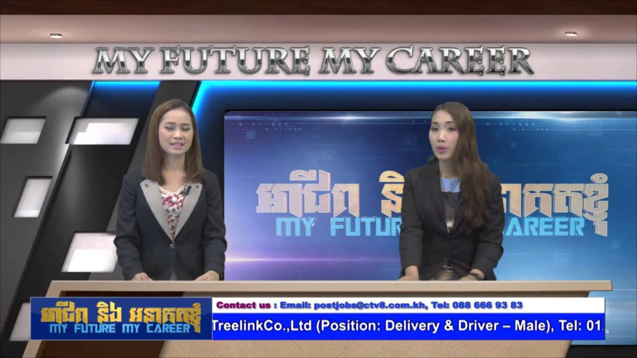 My Future My Career Episode 15