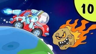 МАШИНКА ВИЛЛИ #10 - Армагеддон. Часть 2. Вилли спасает Землю. Мультик про машинки. Несносный Вилли