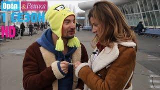 Орёл и Решка - 1 Выпуск НЬЮ-ЙОРК/ Сезон 1 серия 1 / 2011 / HD 1080p