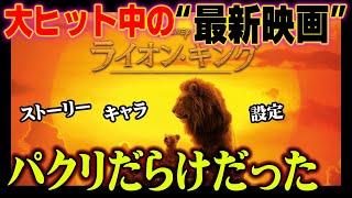 毎日更新!コヤッキースタジオ!チャンネル登録よろしく→ https://bit.l...