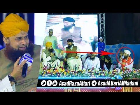 Owais Raza Qadri & Asad Raza Attari - Pyam e Shoaq Lety Jao Mera Qafily Walo - Asad Attari 2018