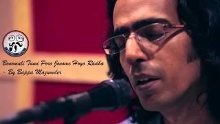 Video Bonomali Tumi Poro Jonome Hoyo Radha - By Bappa Mazumder download MP3, 3GP, MP4, WEBM, AVI, FLV Juni 2018