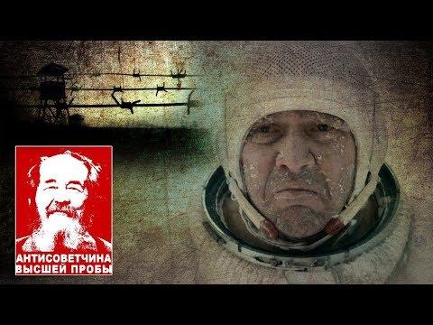 ВРЕМЯ ПЕРВЫХ -