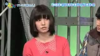 まいど!ジャーニィ~ 吉木誉絵 2014年12月21日 吉木誉絵 検索動画 7