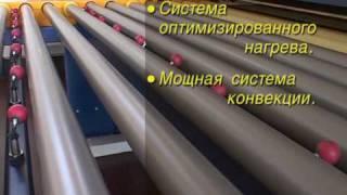 Процесс закалки стекла (Лоск, Харьков)(Фирма
