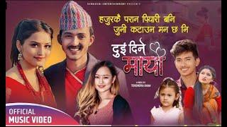 Hjrurkai Paran Piyari Bani || New Nepali Song 2021 || Bhim Bista || Jibesh || Gita || Melina Rai