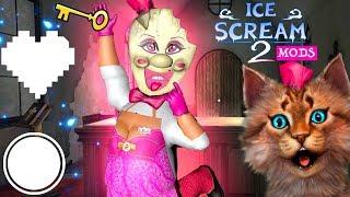 МОРОЖЕНЩИК это БАРБИ 🎀 Ice Scream is Barbie 🎀 Полное прохождение Ice Scream 2 👠