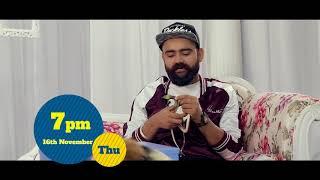Amrit Maan | Shonkan Filma Di | Promo | Pitaara TV