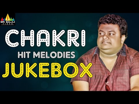 Chakri Hit Melodies Jukebox | Telugu Video Songs Back to Back | Sri Balaji Video