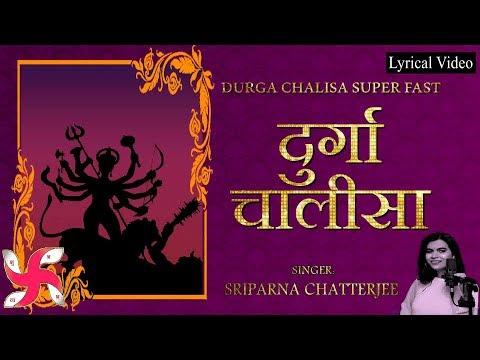 Navratri Special Bhajans 2018 नवरात्री विशेष - Durga Chalisa - दुर्गा चालीसा - माँ दुर्गा के भजन