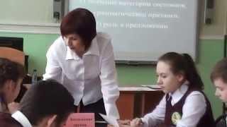 Фрагмент занятия по русскому языку 7 класс
