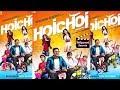 Bangla movie Hoichoi First look||Dev||Kousani||Tollywood Secrets