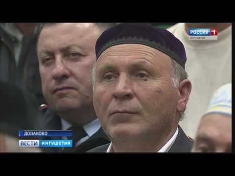 Глава Ингушетии принял участие в сходе граждан с. п.  Долаково