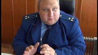 Как закрыть порно сайт? Прокурор  Грибанов Денис Михайлович делится опытом