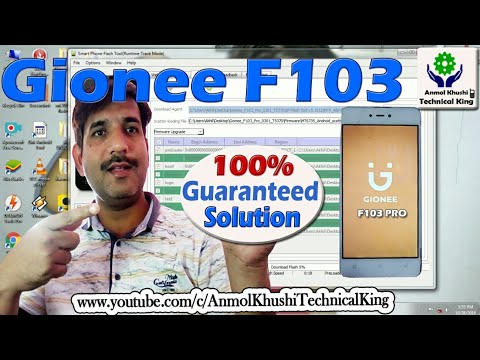 Gionee F103 100% Software Solution
