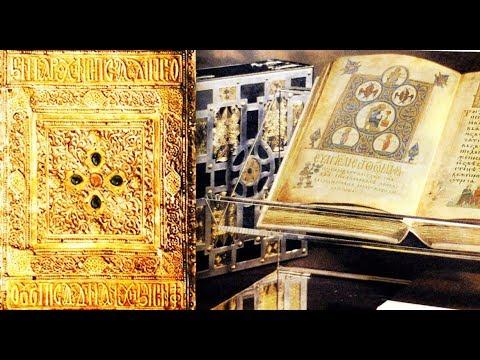 Rob Skiba And Zen Garcia - The Thracian Chronicles Of Longinus