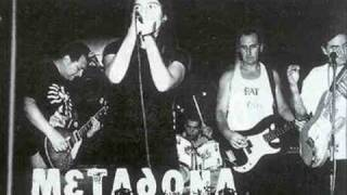 Metadona - Una Noche Sin Ti (En Vivo)