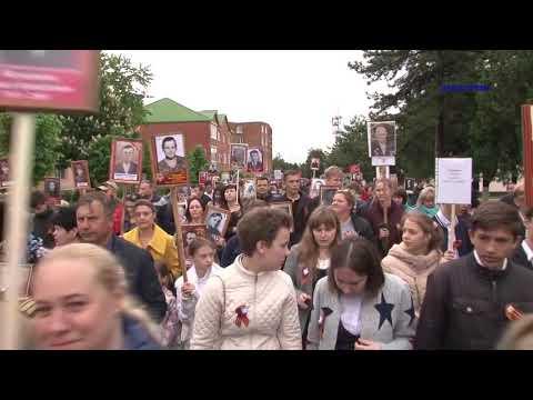 """""""Бессмертный полк"""" прошел по улицам Крымска"""