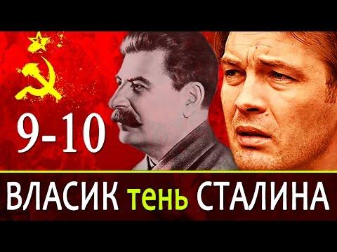 кино смотреть онлайн аси русским языке