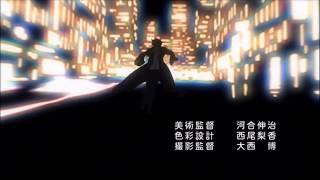 Ichiban ushiro no dai maou Abertura
