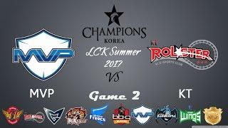 Highlight KT vs MVP Game 2 | LCK Summer 2017 19/07/2017 | KT Rolster vs MVP