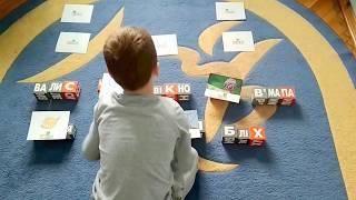 Как развить внимание у ребенка | анаграммы | Кубики Зайцева