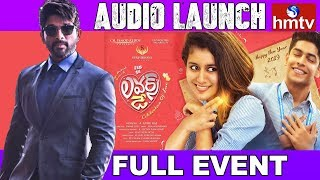 Lovers Day Audio Launch | Priya Prakash Varrier | Allu Arjun | Roshan Abdul Rahoof | hmtv