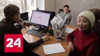 Смотреть видео Ссудный день. Специальный репортаж Алисы Романовой - Россия 24 онлайн