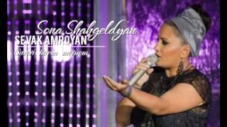 Sona Shahgeldyan & Sevak Amroyan - Sareri hovin mernem (Audio) // Armenian Pop // Official