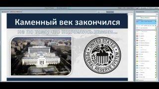 ПРЕЗЕНТАЦИЯ  УРС GBC Cold Coin